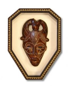 African Mask: (multi angle custom cut frame to compliment the mask)